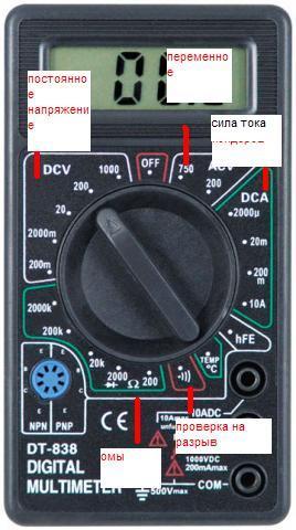 Инструкция Мультиметра Dt 838