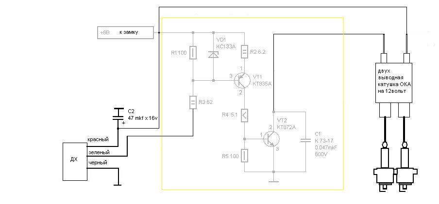 scheme 6v 960 - Электронное зажигание на яву 634
